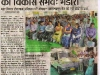 news_child_marrige_campigan_in_tonk_district_bhasker