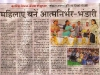 news_child_marrige_campigan_in_tonk_district_patrika